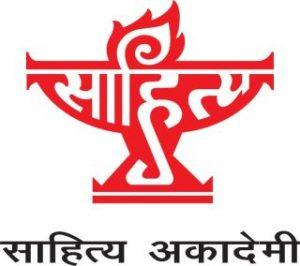 Sahitya-Akademi-Logo