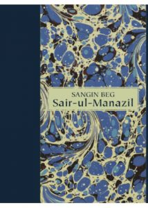 sair-ul-manazil