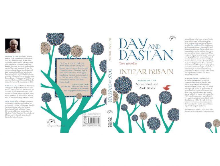 Day & Dastan