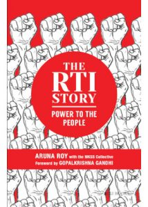 The RTI Story